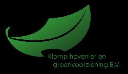 Afbeelding › Klomp hovenier en groenvoorziening bv